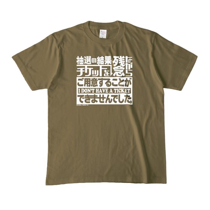 カラーTシャツ(濃色) - M - オリーブ
