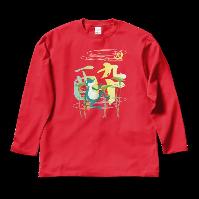 ロングスリーブTシャツ - L - レッド