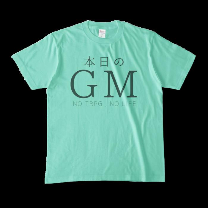 カラーTシャツ - M - アイスグリーン