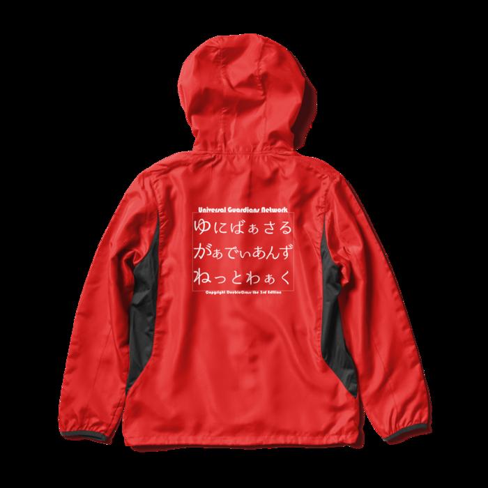 ウインドブレーカー Red - M -