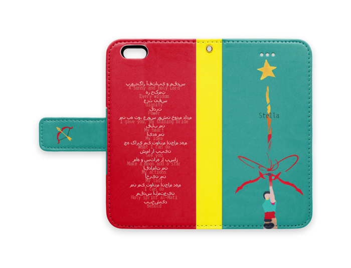 手帳型iPhoneケース - iPhone 6 / 6s - ストラップ穴 あり