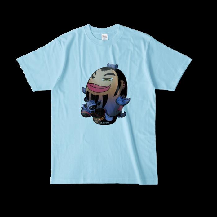 カラーTシャツ - L - ライトブルー