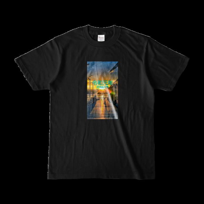 カラーTシャツ(濃色) - S - 正面 - ブラック