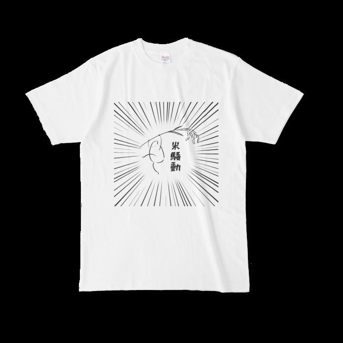 Tシャツ - L - 元気よく