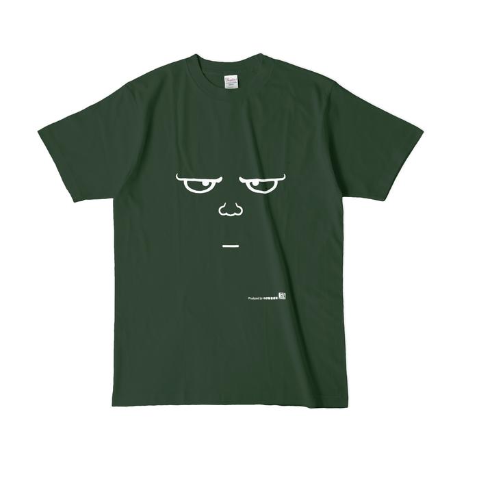カラーTシャツ(濃色) - L - フォレスト