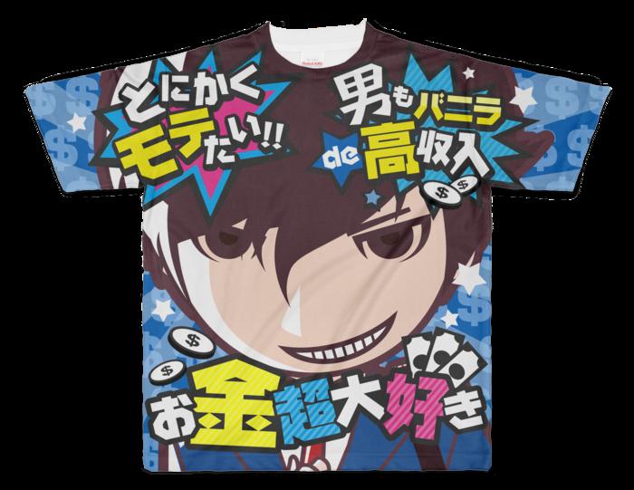 バニ男Tシャツ - XL - 正面印刷のみ