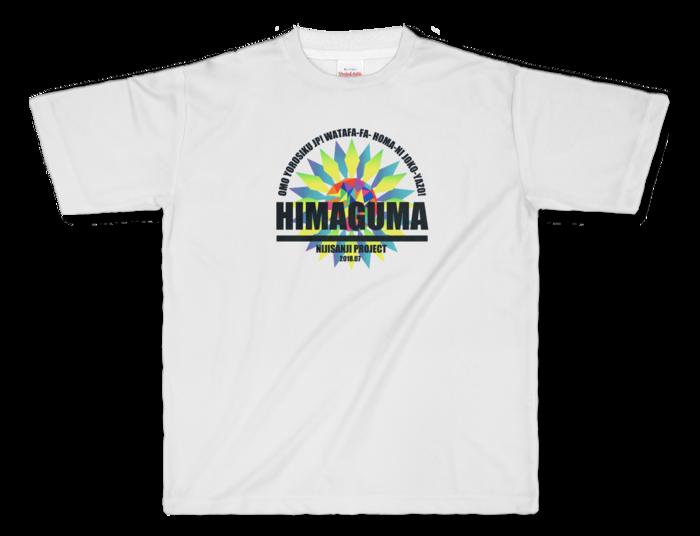 フルグラフィックTシャツ 白 - L - 両面印刷