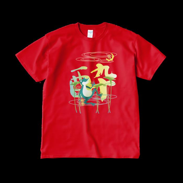 Tシャツ(短納期) - XL - レッド