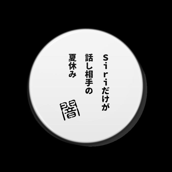 缶バッジ - 38mm