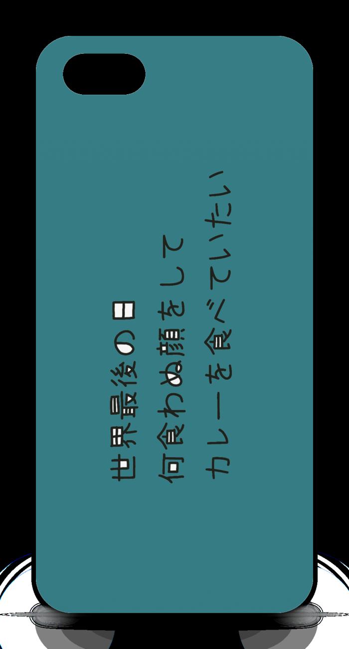 iPhoneケース - iPhone 5 / 5s / SE - 正面印刷のみ
