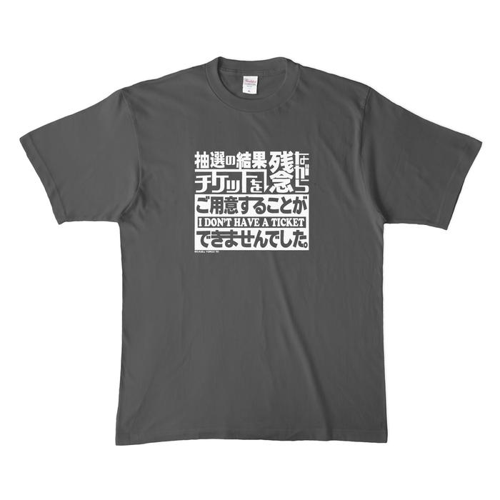 カラーTシャツ(濃色) - XL - チャコール