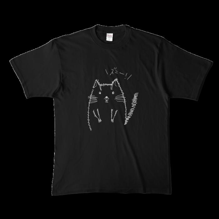 カラーTシャツ(濃色) - XL - 正面 - ブラック