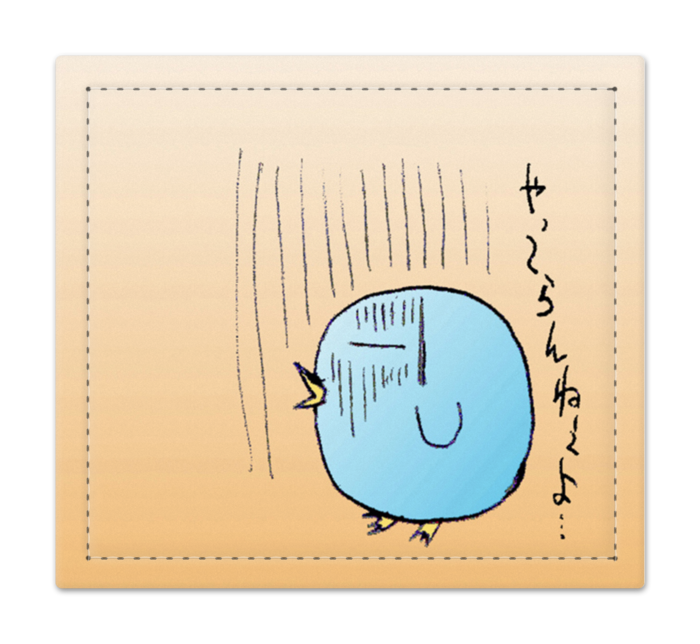 捺印マット - 105 x 95 (mm)