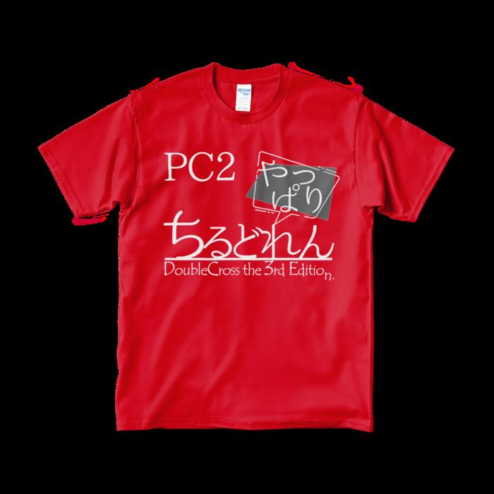 Tシャツ - M - レッド