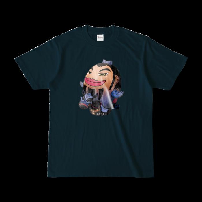 カラーTシャツ - S - ネイビー