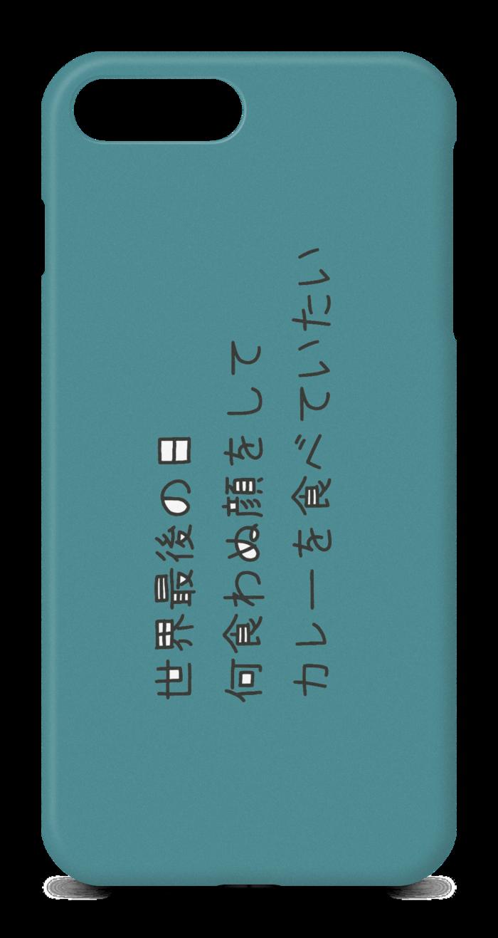 iPhoneケース - iPhone 8 Plus / 7 Plus - 側面あり
