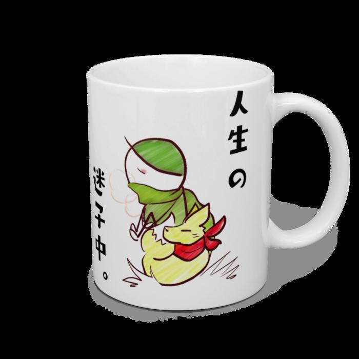 マグカップ - 直径 8 cm / 高さ 9.5 cm(1)