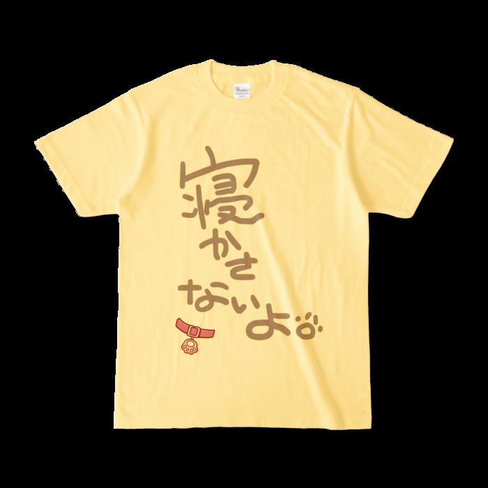 カラーTシャツ - S - ライトイエロー (淡色)