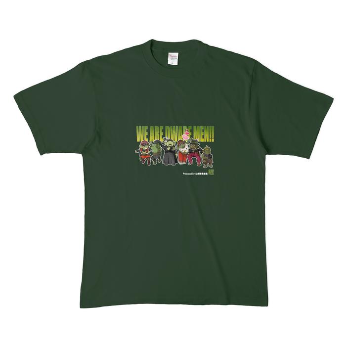 カラーTシャツ(濃色) - XL - フォレスト