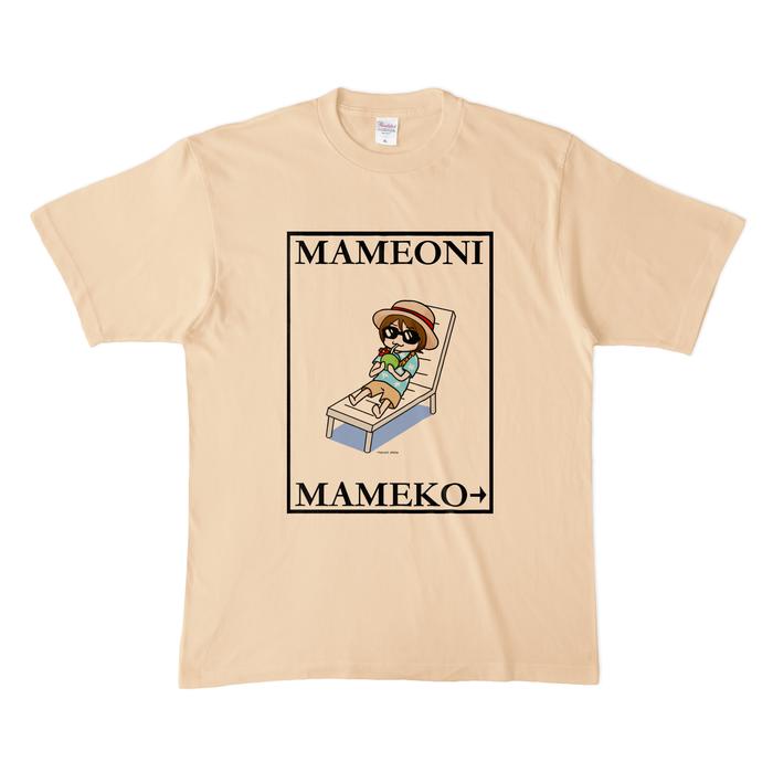カラーTシャツ(淡色) - XL - ナチュラル