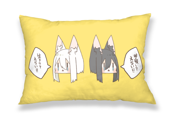 枕カバー - 43x63cm - 片面