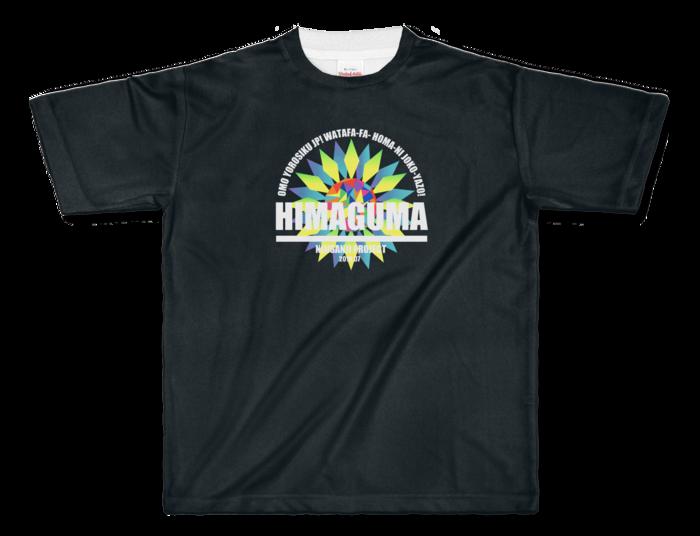 フルグラフィックTシャツ 黒 - L - 両面印刷