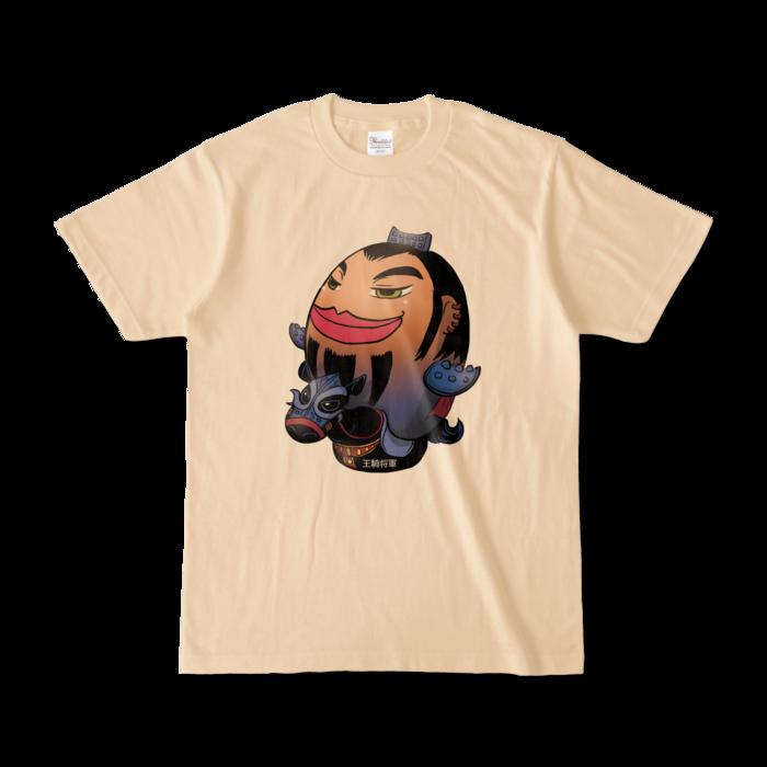 カラーTシャツ - S - ナチュラル