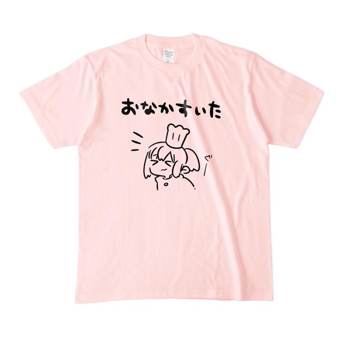カラーTシャツ(淡色) - M - ライトピンク