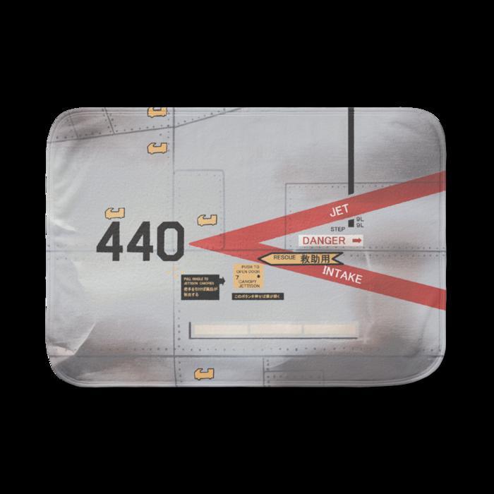 ブランケット - 700 x 1000 (mm)