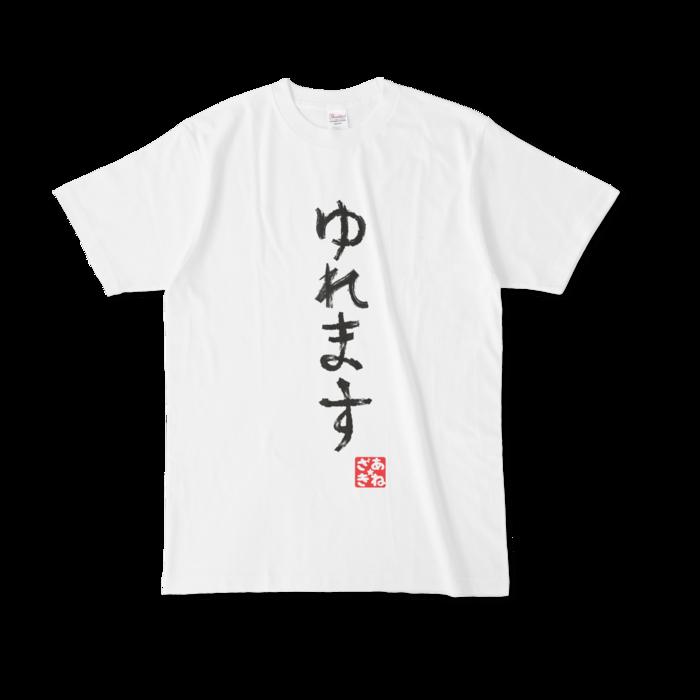 Tシャツ - L