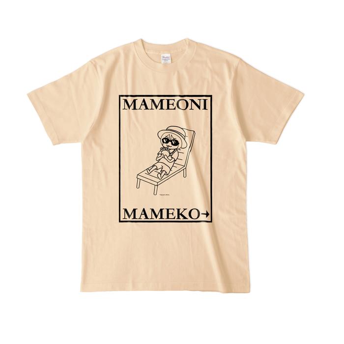 カラーTシャツ(淡色) - L - ナチュラル