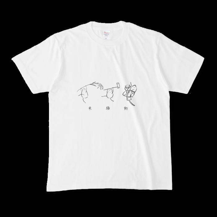 Tシャツ - M - ノーマル