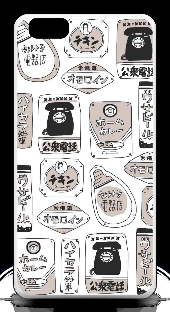 - 売り切れ (旧型カバー/ iPhone6 Plus)