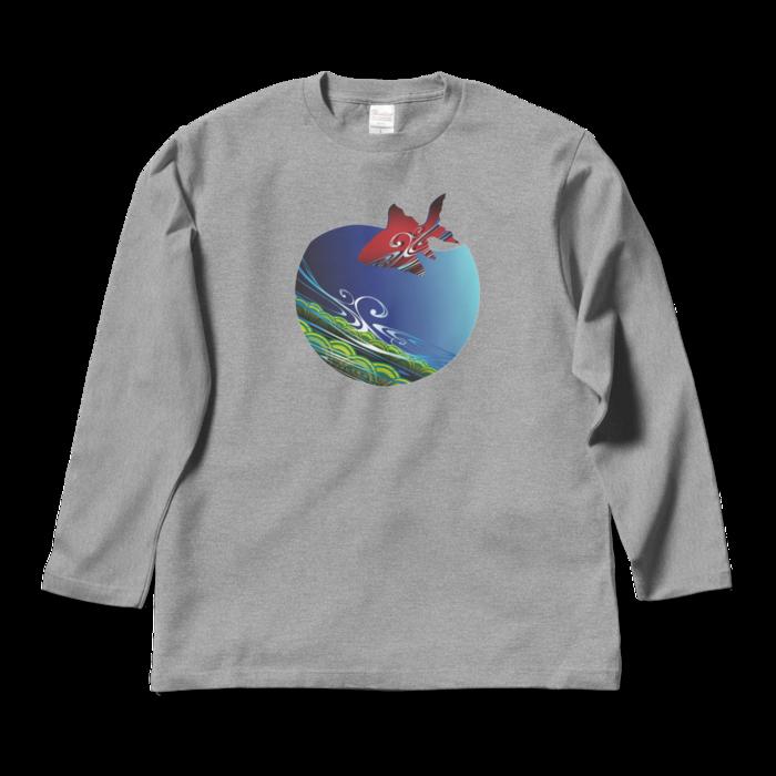 ロングスリーブTシャツ - L - 杢グレー
