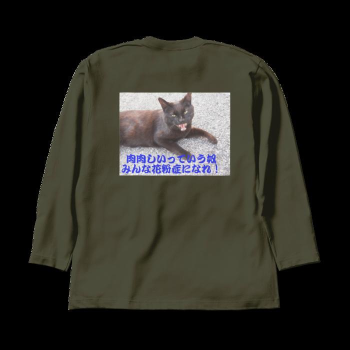 ロングスリーブTシャツ - XL - アーミーグリーン