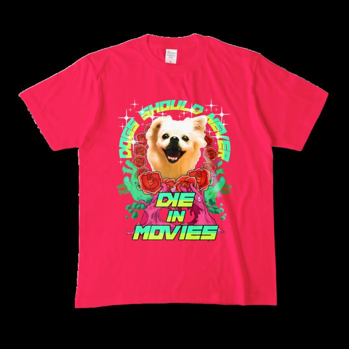 カラーTシャツ - M - ホットピンク (濃色)