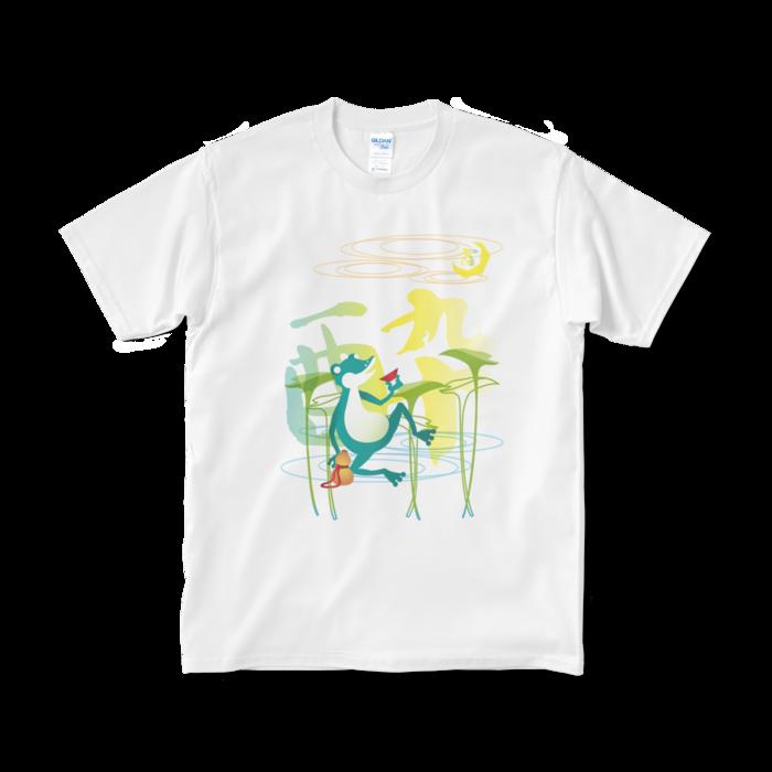 Tシャツ(短納期) - M - ホワイト