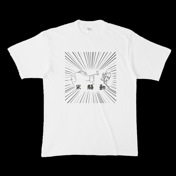 Tシャツ - XL - 元気よく