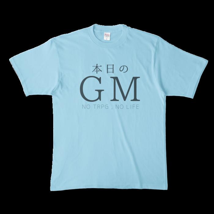 カラーTシャツ - XL - ライトブルー(1)
