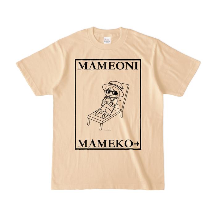 カラーTシャツ(淡色) - S - ナチュラル