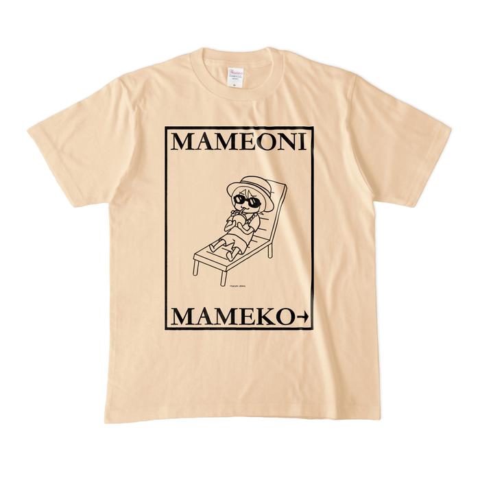 カラーTシャツ(淡色) - M - ナチュラル