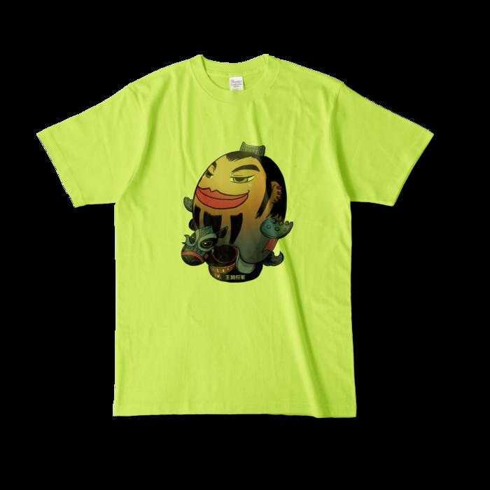 カラーTシャツ - L - ライトグリーン