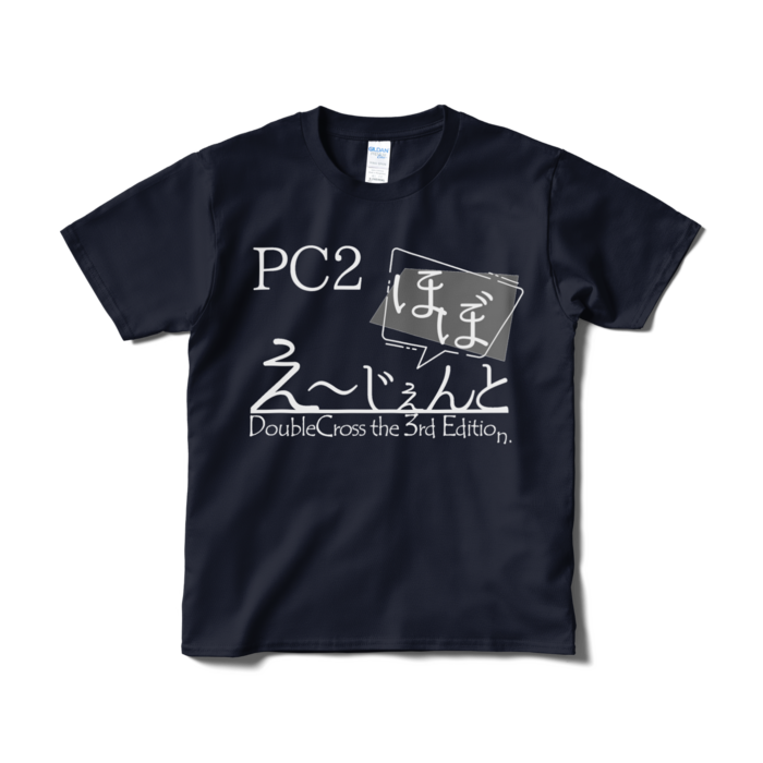 Tシャツ - S - ネイビー