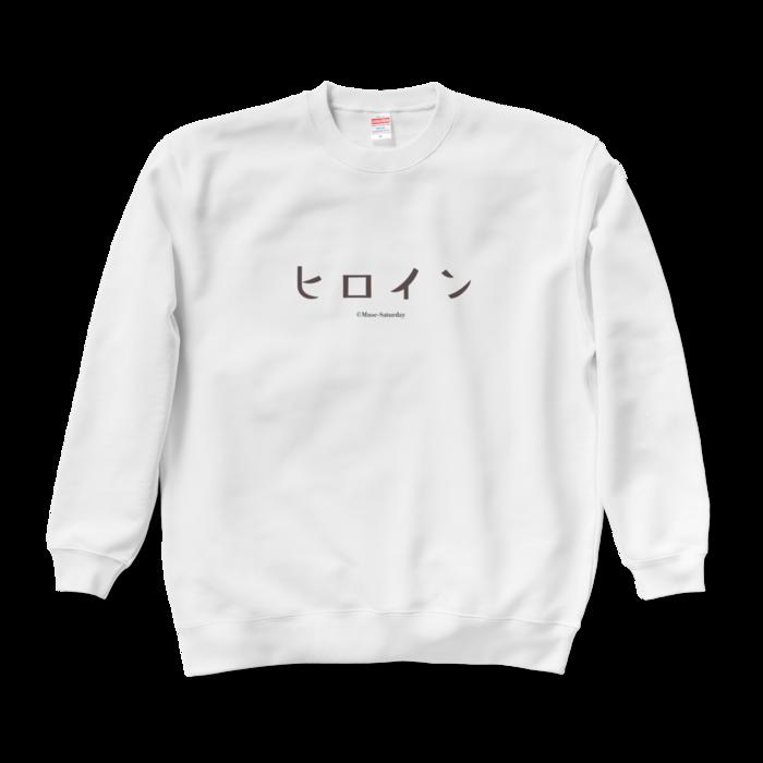 YOINEMU《ヒロイン》-XL-