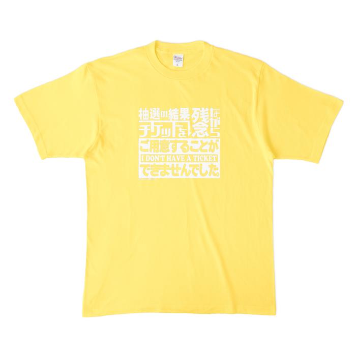 カラーTシャツ(濃色) - XL - イエロー