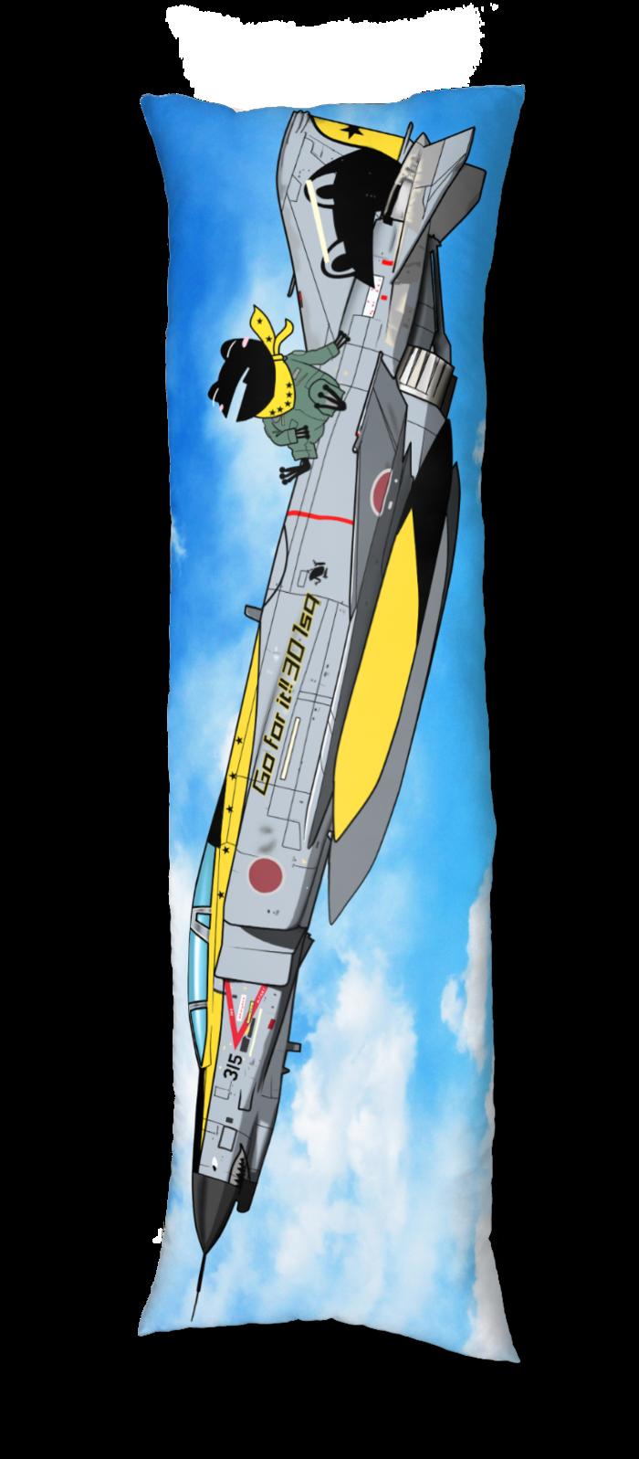 抱き枕カバー - 500x1600(mm)