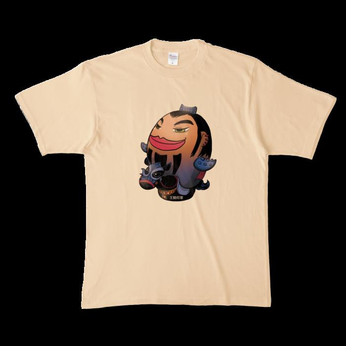カラーTシャツ - XL - ナチュラル