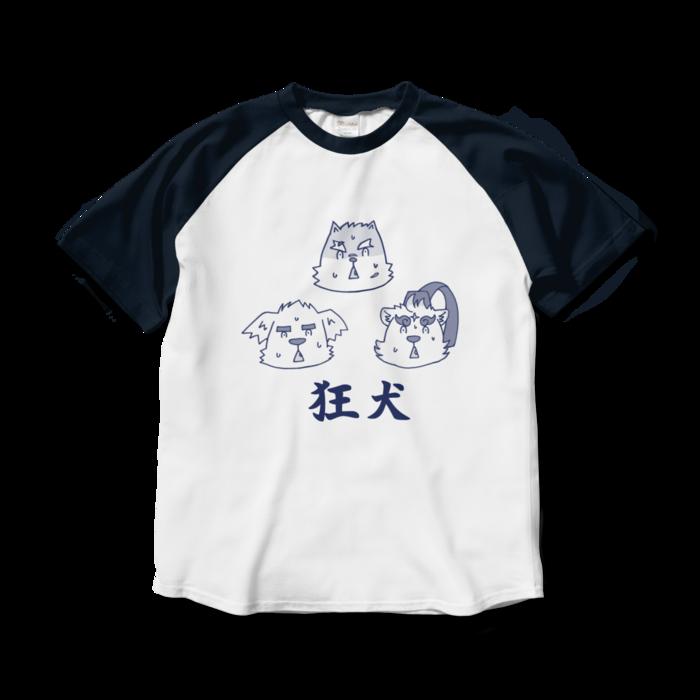 ラグランTシャツ - L - ホワイト×ネイビー