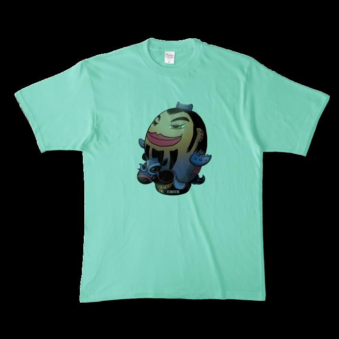 カラーTシャツ - XL - アイスグリーン