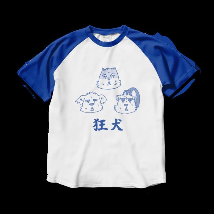 ラグランTシャツ - L - ホワイト×ロイヤルブルー